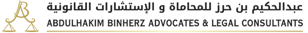 Binherzadvocates - Arabic Version